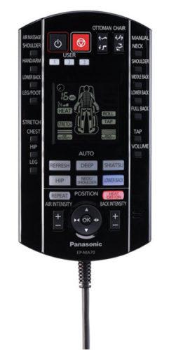 panasonic ma70 remote control